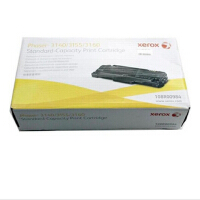 原装正品 Fuji Xerox富士施乐108R00984 3155黑色硒鼓 适用于施乐 P3155 3160 3140