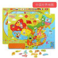 ?中国地图拼图儿童木质世界地图拼图儿童1-2-3-4-6岁玩具? 中国世界地图拼板组合
