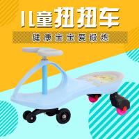 萌味 扭扭车 儿童扭扭车儿童学步车玩具车婴儿妞妞溜溜奶粉赠品车