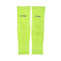 【书香节】李宁男子跑步系列护腿 篮球系列舒适时尚简约潮流护臂AQAL114