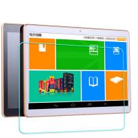 清华同方学生平板电脑点读机9.6寸钢化膜玻璃膜保护膜贴膜 屏幕钢化膜