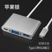macbook网线转换器苹果电脑mac笔记本usb接口pro转接头网络air分线器type-c扩展坞