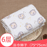 婴儿浴巾棉柔吸水洗澡纱布被子家用幼儿童宝宝新生婴儿用品