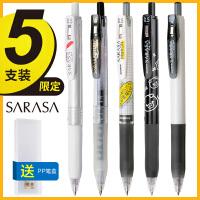 限定日本斑马ZEBRA中性笔�ㄠ�笔JJ15水笔按动 新款0.5黑色考试笔sarasa笔复古色笔5色熊本熊