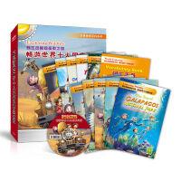 洪恩点读笔配套教材书《畅游世界十大国家公园》幼儿科普有声阅读物