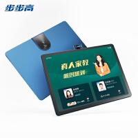 步步高家教机S6 12.7英寸 护眼平板电脑 英语学习机 学生平板 点读机 早教机