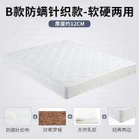 椰棕床�|棕�|1.8m1.5米���型偏硬薄乳�z床�|定做折�B B款防螨��款12cm厚+3E椰棕+乳�z 一�w式