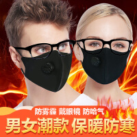 防雾霾口罩男冬季戴眼镜黑色防哈气不起雾透气女防尘保暖
