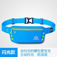 运动腰包男女户外防水贴身隐形手机包骑行马拉松跑步装备健身夜跑