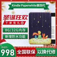 KINDLE 全新Kindle Paperwhite 4经典升级版亚马逊kindle电子书阅读器 2018升级版8G+