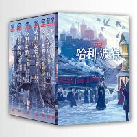 哈利波特全集1-7册全套中文版哈利波特全集全套1-7册正版纪念版珍藏版哈里波特与魔法石死亡圣器与密室