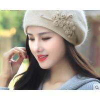 新品时尚保暖套头护耳贝雷帽韩版潮百搭兔毛毛线帽女