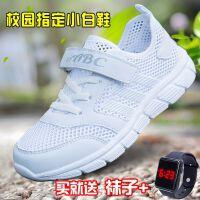 喜言熊 儿童白色运动鞋女童小白鞋男童白鞋跑步鞋男孩休闲鞋学