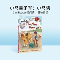 Pony Scouts: The New Pony 小小童子军:小马驹