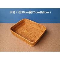 家居生活用品收纳盒 茶道 茶具收纳盘 零食干果水果篮 茶几桌面整理筐