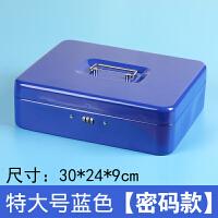 密码零钱盒带锁钱箱手提小铁箱子收银箱保险盒密码盒收纳盒储蓄罐 特