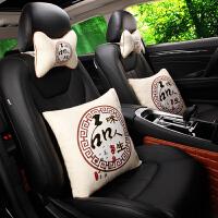 四件套靠枕靠垫腰靠 汽车抱枕一对车内个性车用车载车上枕头枕