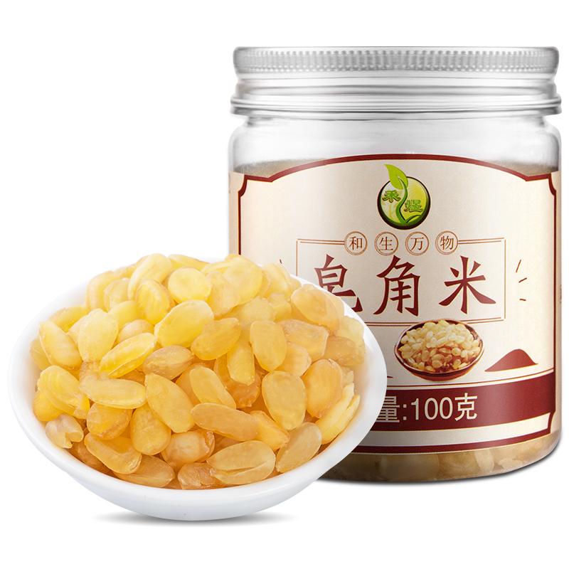 禾煜 皂角米 100g/罐 双荚雪莲子桃胶伴侣年年有煜,年货礼盒就选禾煜