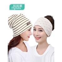 春夏天透气用品 产后坐月子帽子春秋孕妇头巾产妇夏季薄款