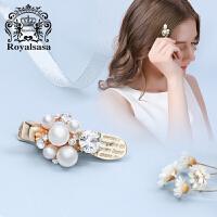 皇家莎莎发夹刘海夹仿珍珠手工发卡子头饰韩版盘发侧夹边夹发饰