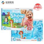 新版Show and tell 1级别学生书+练习册 牛津大学出版社 国际幼儿园幼儿英语3-6岁幼儿英语书籍幼儿启蒙综