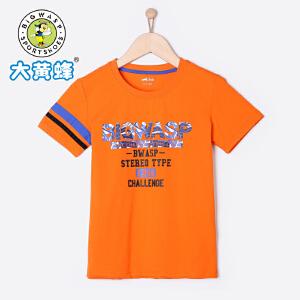 大黄蜂童装 男童T恤 短袖 2018新款夏季休闲韩版圆领潮T儿童宽松