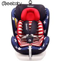 REEBABY汽车用儿童旋转安全座椅ISOFIX接口0-4-6-12岁婴宝宝可躺