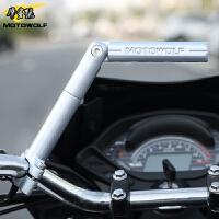摩托车改装配件铝合金平横杆自行车把手机导航支架多功能扩展杆SN2086