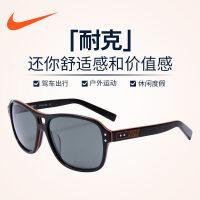 NIKE耐克太阳镜男女运动户外大框墨镜双梁网红款遮阳太阳眼镜