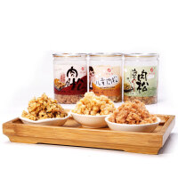 肉松原味海苔即食婴儿宝宝儿童肉松辅食寿司饭团用营养零食罐装110克/罐