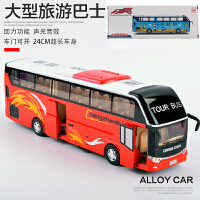 城市公交车双节巴士合金车模型儿童玩具小汽车 公共汽车仿真车模