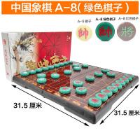 中国象棋套装 大号带磁性折叠棋盘学生儿童初学者棋子