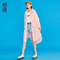 【反季秒杀价:158元】初语粉色风衣女春装新款休闲中长薄款撞色刺绣连帽防风外套