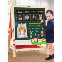 小盆友儿童画画板磁性双面画架小黑板写字板白板支架式家用涂鸦板