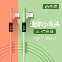 江城�O果�������^iPhone6s充��器液�B硅�z7快充8plus加�L11ProMax手�C2米Xr迷你xs�_ios游�蚱�