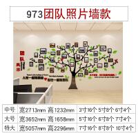家居生活用品员工风采照片墙亚克力墙贴3d立体公司企业文化墙办公室墙面装饰 973团队照片墙-红+浅 特