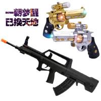 儿童玩具电动声光玩具枪3-6岁男孩宝宝道具冲锋枪仿真狙击枪