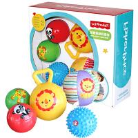 玩具球 婴儿童皮球玩具充气宝宝训练球益智早教 店长推荐-宝宝训练球套装