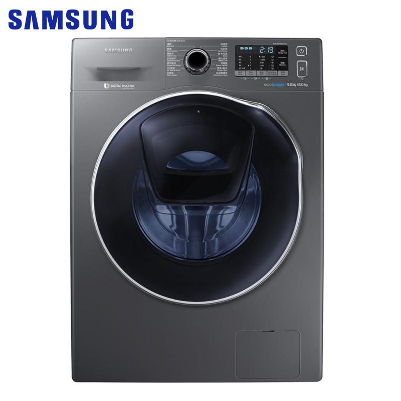 Samsung/三星WD90K5410OX/SC烘干变频滚筒智能洗衣机 9公斤大容量洗衣机 智能变频 洗烘一体 热风清新 去味除菌