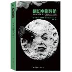 科幻电影导论 [英]凯斯・M.约翰斯顿(Keith M. Johnston) 9787519213527 世界图书出版