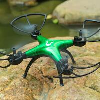 遥控直升飞机耐摔大号无人机航拍高清四轴飞行器旋翼航模玩具a275 定高航拍500w像素-红色 六块电池