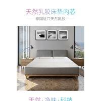 乳胶床垫 泰国旅游天然乳胶床垫 席梦思床垫子