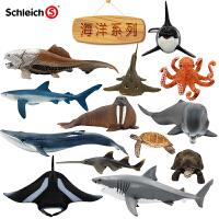 思乐极地海洋动物模型仿真海底世界鲨鱼玩具大白鲨虎鲸抹香鲸章鱼模型