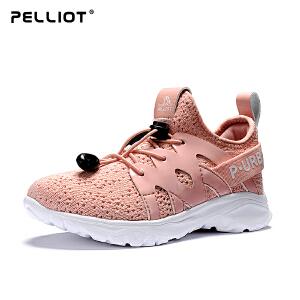【2019新品】伯希和户外儿童户外鞋 男女童舒适透气休闲鞋防滑耐磨减震运动鞋
