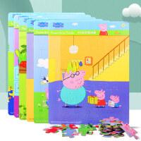 拼图儿童40片幼儿园宝宝认知男女孩开发益智卡通拼插积木早教玩具