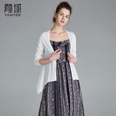 颜域七分袖纯色外披短款修身针织防晒开衫女薄款2018夏装新款外搭