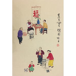墨农《团圆饺子》著名画家