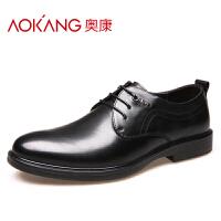 �W康皮鞋男士商�招蓍e正�b皮鞋男�A�^真皮青年皮鞋