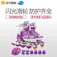 迪士尼(Disney)儿童轮滑鞋套装可调节闪光男女单闪透气溜冰鞋