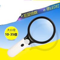 高倍光学手持放大镜带灯100MM10倍高清老人阅读维修鉴定30倍便携